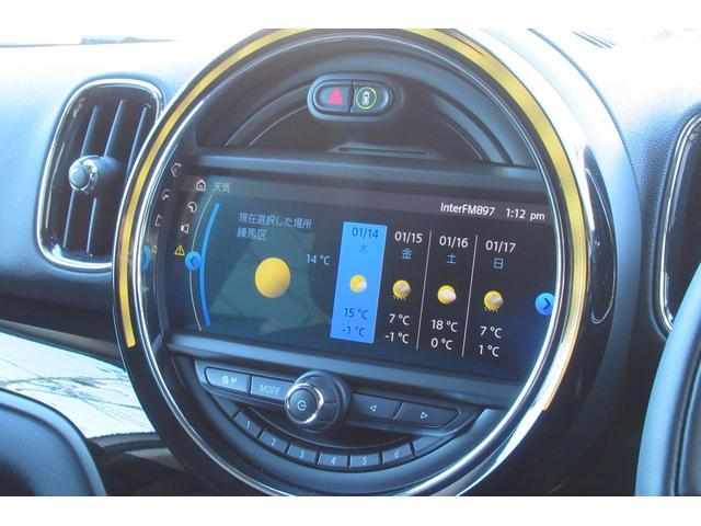 クーパーD クロスオーバー オール4 新車保証付き LEDヘッドライト ペッパーPKG ACC パワーテールゲート 純ナビBカメラ シートヒーター MINIドライブモード ブラックルーフ 4駆ディーゼル 後席USB ルーフレール(44枚目)