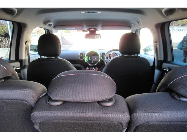 クーパーD クロスオーバー オール4 新車保証付き LEDヘッドライト ペッパーPKG ACC パワーテールゲート 純ナビBカメラ シートヒーター MINIドライブモード ブラックルーフ 4駆ディーゼル 後席USB ルーフレール(45枚目)