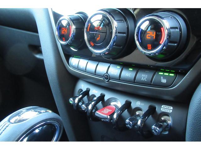 クーパーD クロスオーバー オール4 新車保証付き LEDヘッドライト ペッパーPKG ACC パワーテールゲート 純ナビBカメラ シートヒーター MINIドライブモード ブラックルーフ 4駆ディーゼル 後席USB ルーフレール(47枚目)