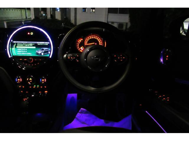 クーパーD クロスオーバー オール4 新車保証付き LEDヘッドライト ペッパーPKG ACC パワーテールゲート 純ナビBカメラ シートヒーター MINIドライブモード ブラックルーフ 4駆ディーゼル 後席USB ルーフレール(58枚目)