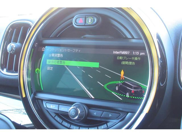クーパーD クロスオーバー オール4 新車保証付き LEDヘッドライト ペッパーPKG ACC パワーテールゲート 純ナビBカメラ シートヒーター MINIドライブモード ブラックルーフ 4駆ディーゼル 後席USB ルーフレール(60枚目)
