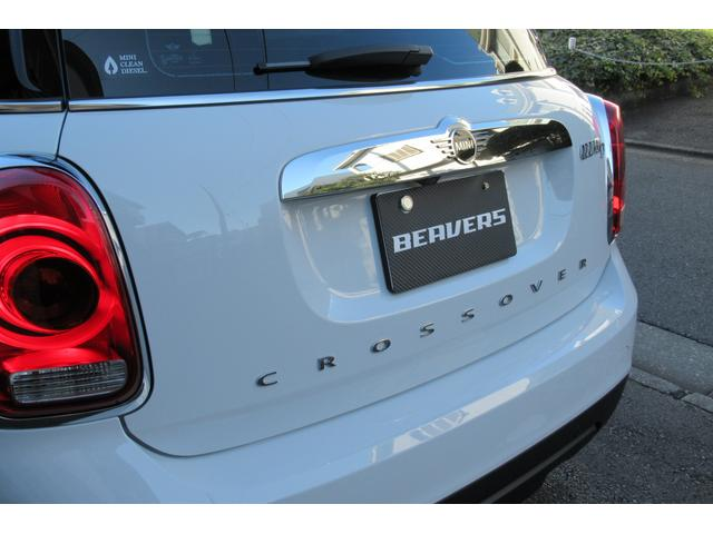 クーパーD クロスオーバー オール4 新車保証付き LEDヘッドライト ペッパーPKG ACC パワーテールゲート 純ナビBカメラ シートヒーター MINIドライブモード ブラックルーフ 4駆ディーゼル 後席USB ルーフレール(67枚目)