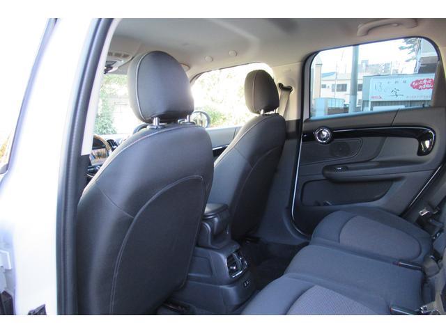 クーパーD クロスオーバー オール4 新車保証付き LEDヘッドライト ペッパーPKG ACC パワーテールゲート 純ナビBカメラ シートヒーター MINIドライブモード ブラックルーフ 4駆ディーゼル 後席USB ルーフレール(70枚目)