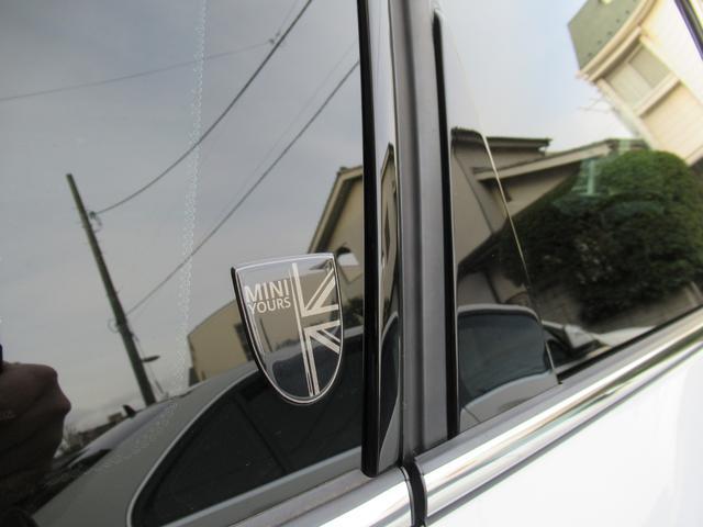 クーパーSD クロスオーバー オール4 YOURS PKG 19インチAW 地デジTV ACC ワンオーナー アーディショナルライト レザー電動シート パワーテールゲート(18枚目)