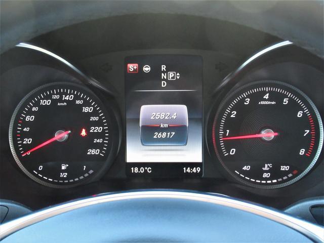 C200アバンギャルド AMGライン パワートランク HUD 赤革シートヒーター 両席パワーシート ディストロニック+ エアサス キーレスゴー 純ナビTVバックカメラ  レーダーセーフ(13枚目)