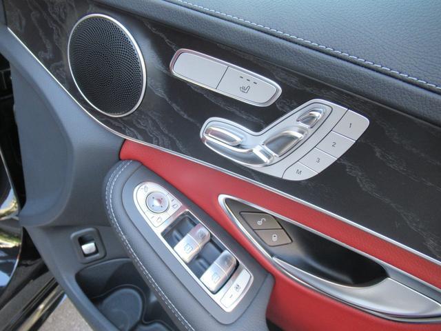 C200アバンギャルド AMGライン パワートランク HUD 赤革シートヒーター 両席パワーシート ディストロニック+ エアサス キーレスゴー 純ナビTVバックカメラ  レーダーセーフ(19枚目)