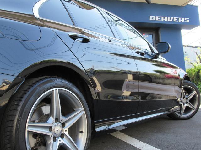 C200アバンギャルド AMGライン パワートランク HUD 赤革シートヒーター 両席パワーシート ディストロニック+ エアサス キーレスゴー 純ナビTVバックカメラ  レーダーセーフ(23枚目)