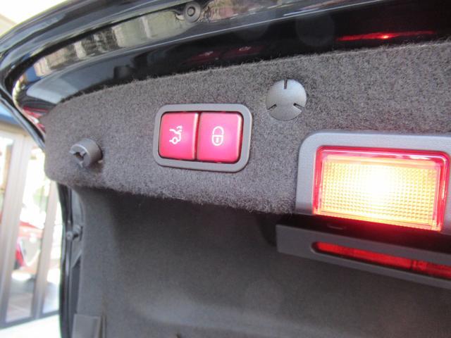 C200アバンギャルド AMGライン パワートランク HUD 赤革シートヒーター 両席パワーシート ディストロニック+ エアサス キーレスゴー 純ナビTVバックカメラ  レーダーセーフ(30枚目)