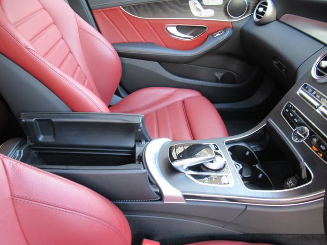 C200アバンギャルド AMGライン パワートランク HUD 赤革シートヒーター 両席パワーシート ディストロニック+ エアサス キーレスゴー 純ナビTVバックカメラ  レーダーセーフ(32枚目)