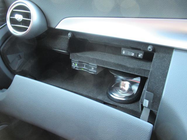 C200アバンギャルド AMGライン パワートランク HUD 赤革シートヒーター 両席パワーシート ディストロニック+ エアサス キーレスゴー 純ナビTVバックカメラ  レーダーセーフ(33枚目)