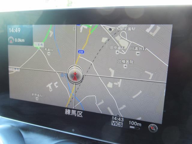 C200アバンギャルド AMGライン パワートランク HUD 赤革シートヒーター 両席パワーシート ディストロニック+ エアサス キーレスゴー 純ナビTVバックカメラ  レーダーセーフ(57枚目)