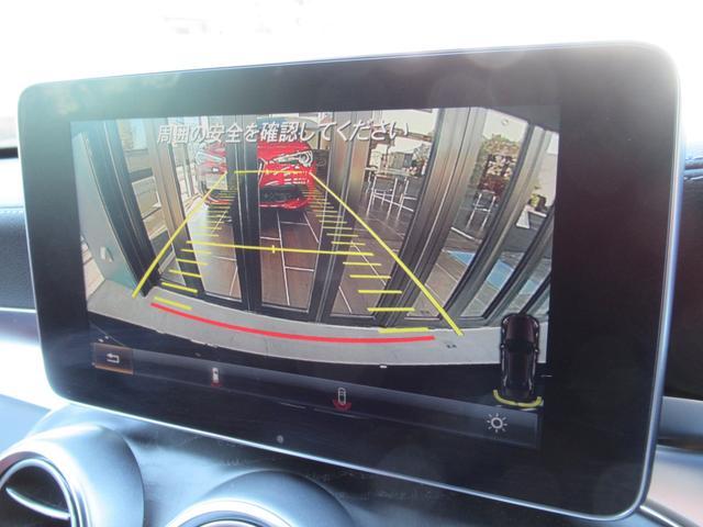 C200アバンギャルド AMGライン パワートランク HUD 赤革シートヒーター 両席パワーシート ディストロニック+ エアサス キーレスゴー 純ナビTVバックカメラ  レーダーセーフ(58枚目)