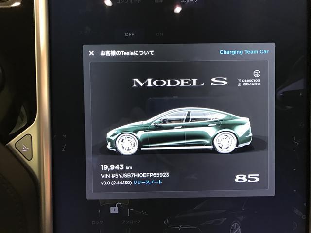 テスラ テスラ モデルS 85 テスラ認定中古車