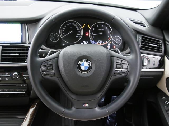 BMW BMW X4 xDrive28i Mスポーツ 1年保証