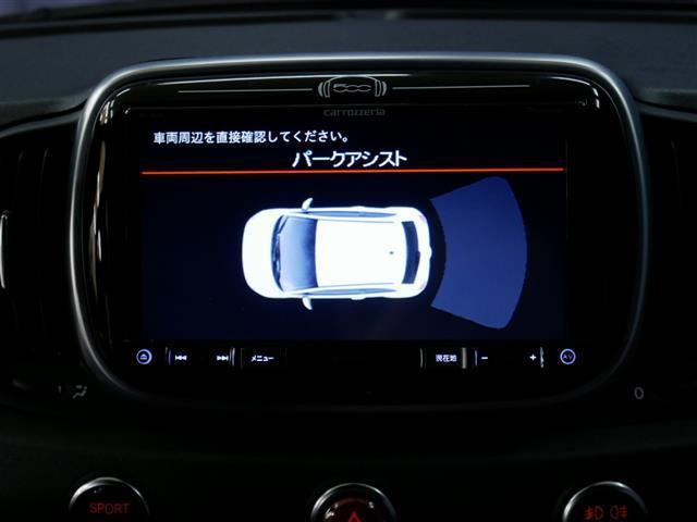 コンペティツィオーネ ヤナセ保証 新車保証(12枚目)