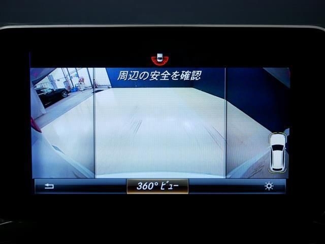 「メルセデスベンツ」「Mクラス」「SUV・クロカン」「神奈川県」の中古車9