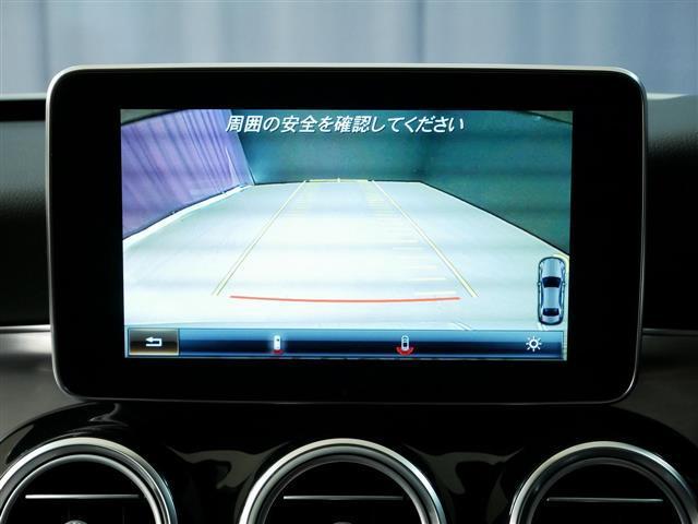 C180 ローレウスエディション レーダーセーフティパッケージ 2年保証 新車保証(9枚目)