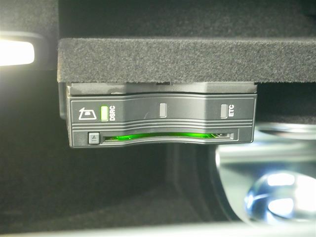 C200 アバンギャルド AMGライン レザーエクスクルーシブパッケージ レーダーセーフティパッケージ 2年保証(25枚目)