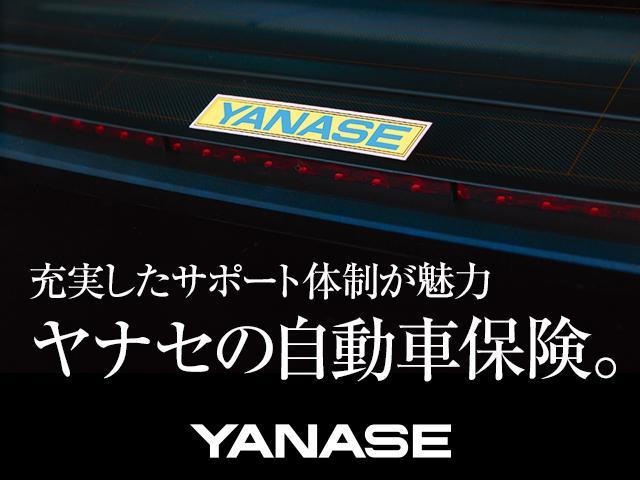 ヤナセでは自動車保険も取り扱っています。万一の事故の際に「クルマの修理」と「保険会社への連絡・手続き」をヤナセがまとめて対応します。いざという時にもお客様に安心をお届けします。
