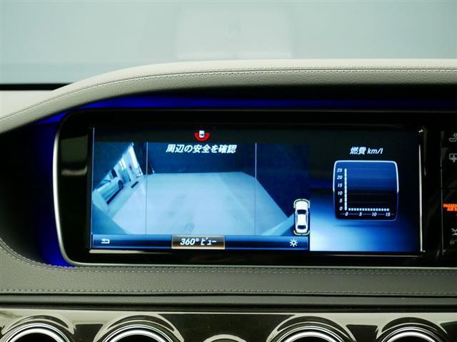 S550 ロング AMGライン 2年保証(10枚目)