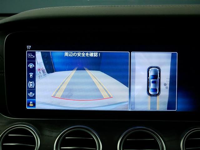 E200 アバンギャルド スポーツ レザーパッケージ 1年保証 Bluetooth接続 ETC LEDヘッドライト TV アイドリングストップ クルーズコントロール サイドカメラ シートヒーター トランクスルー ナビ バックモニター(10枚目)