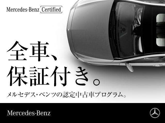 メルセデスの認定中古車は、2つの保証にカテゴライズされています。商品車の年式や走行距離に応じて、「認定中古車2年保証」、または「認定中古車1年保証」をお付けしています。