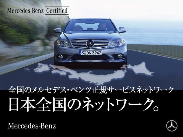 購入後のサポートは、全国のメルセデス・ベンツ正規サービスネットワークへ。「認定中古車」も、日本全国に張り巡らされたメルセデス・ベンツ正規サービスネットワークのサポートを受けることができます。