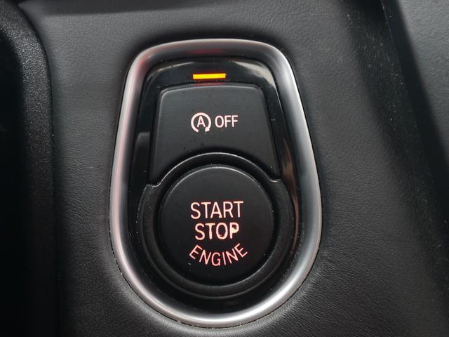 スタートボタンを押す事でエンジン始動&停止が可能なプッシュスタート!ドアロックの操作もドアハンドルに触れるだけで行えるコンフォートアクセスを搭載!エコドライブを実現するアイドリングストップ付きです!