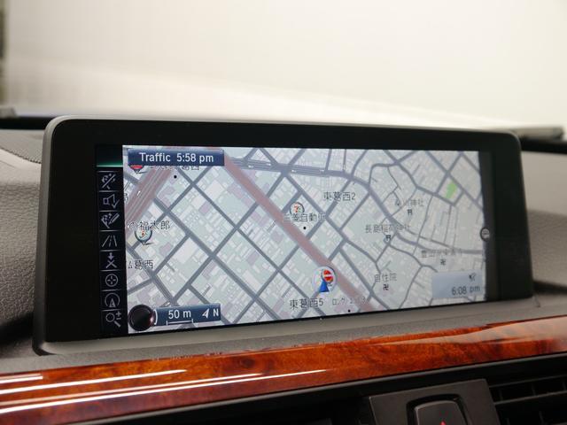 iDrive対応HDDナビゲーションユニット!ミュージックコレクション・Bluetoothオーディオなど様々なメディアに対応します!タッチパッドにも対応していますので操作も楽に行えます!!