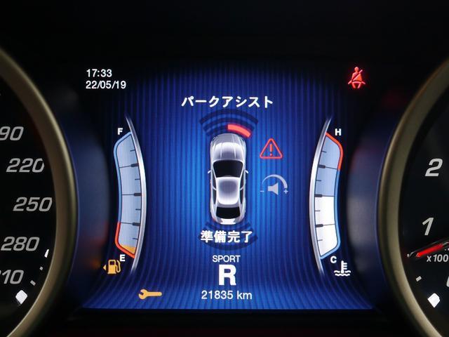 3.0 コンフォ・アシスタンスP 赤革 ナビTV 2年保証(16枚目)