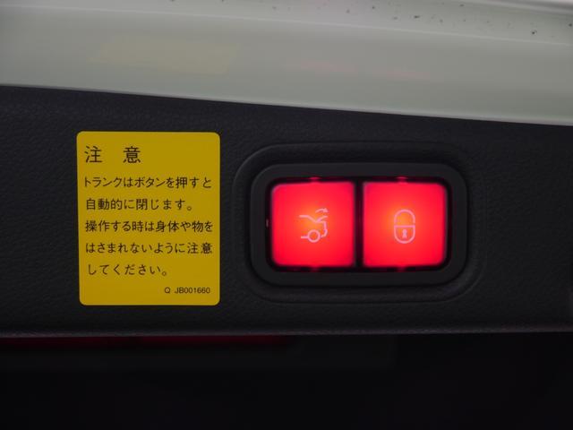E43 4M EXクルシブP 黒革 パノラマSR 2年保証(17枚目)
