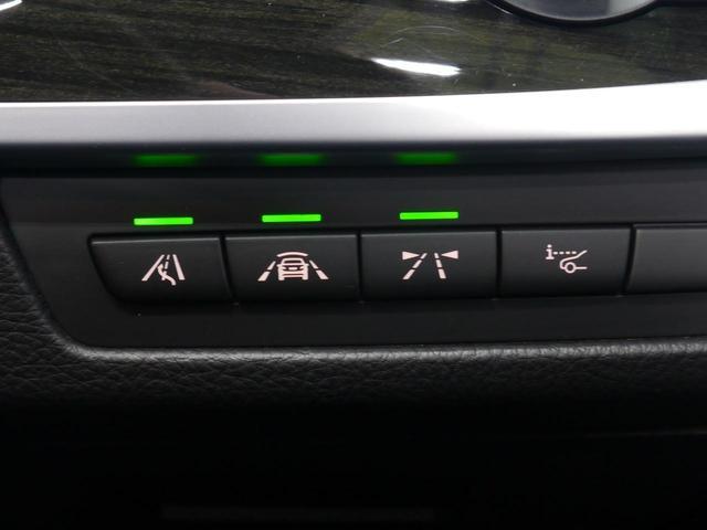 レーンディパーチャーウォーニングも搭載し安全運転をサポートします!走行中、死角に入り込んだ車にも反応するブラインドスポットモニタリングも装備!ステアリングで瞬時にシフトチェンジが可能なパドルシフト!
