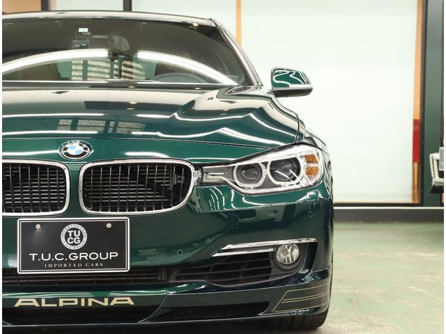 「BMWアルピナ」「B3」「セダン」「東京都」の中古車4