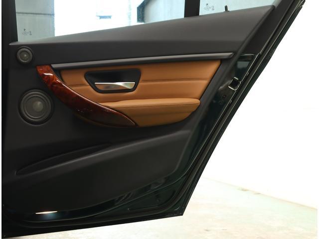 「BMWアルピナ」「B3」「セダン」「東京都」の中古車30