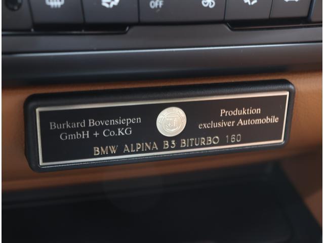 「BMWアルピナ」「B3」「セダン」「東京都」の中古車37