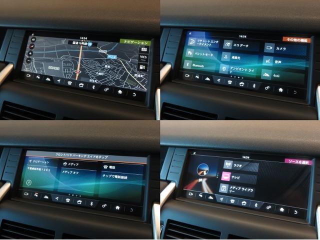 ナビゲーション&デジタルTVを装備!更にBluetoothなど各メディアにも対応しており、ドライブを快適にしてくれます。