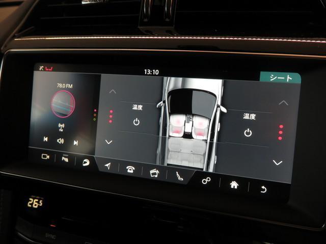 フロントシートにはシートヒーターを搭載。3段階で温度調節ができ、女性オーナーからも需要が高い装備です。