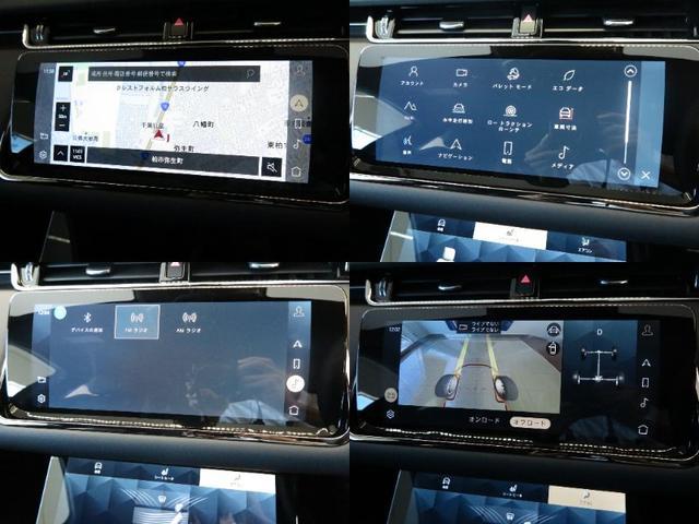 R-ダイナミック SE 新型2021年 Pivi Pro 黒革 12way電動調整シート・シートH ACC プレミアムLEDヘッド アダプティブダイナミクス オプション21A/W ヘッドアップディスプレイ ウェイドセンシング(4枚目)