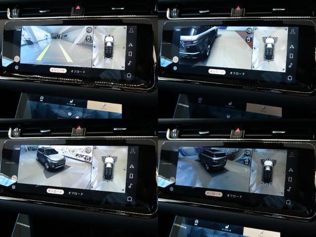 R-ダイナミック SE 新型2021年 Pivi Pro 黒革 12way電動調整シート・シートH ACC プレミアムLEDヘッド アダプティブダイナミクス オプション21A/W ヘッドアップディスプレイ ウェイドセンシング(11枚目)