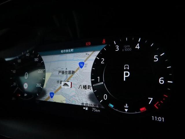 R-ダイナミック S 2021MY ブラックレザーシート アダプティブクルーズコントロール OP20AW シートヒーター ブラックコントラストルーフ コールドクライメートコンビニエンスパック プライバシーフィルム(8枚目)