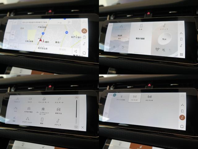 R-ダイナミック S 2021MY ブラックレザーシート アダプティブクルーズコントロール OP20AW シートヒーター ブラックコントラストルーフ コールドクライメートコンビニエンスパック プライバシーフィルム(11枚目)