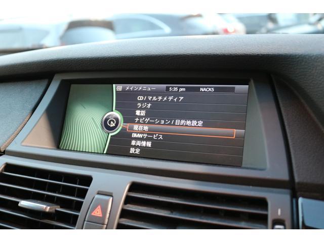 純正HDDナビを搭載!フルセグTVやガイドライン付きバックカメラを装備しております!お手元のダイヤル操作でコントロールディスプレイに表示される様々な機能を設定できます。