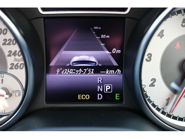 GLA250 4M ED1 限定車 RSP 1オナ 2年保証(14枚目)
