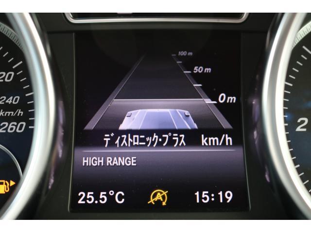 G350d ヘリテージED 限定車 RSP 1オナ 新車保証(13枚目)