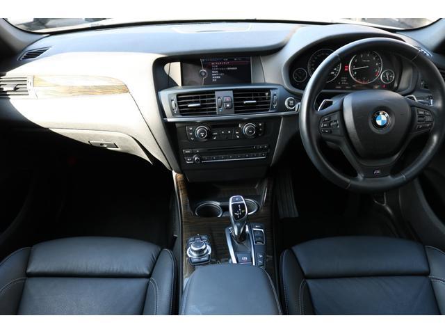 「BMW」「BMW X3」「SUV・クロカン」「千葉県」の中古車16