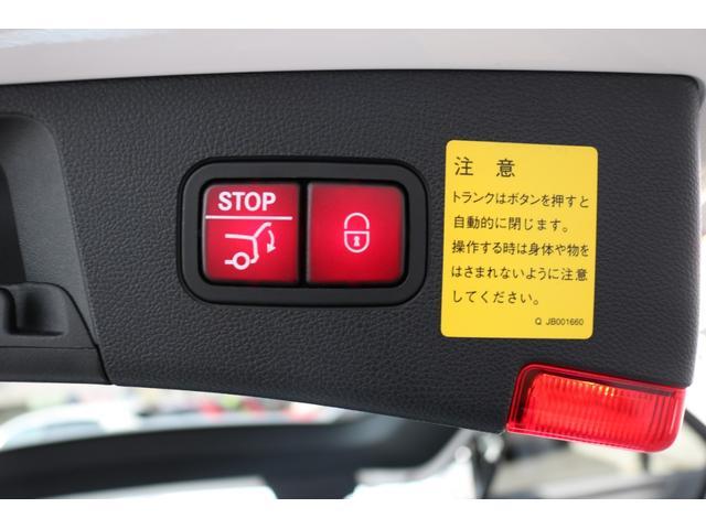 ◆全車無料2年保証付きですので安心して安乗頂けます!◆輸入車専用テスターも完備!◆ご納車前の点検整備では記録簿も発行させて頂きますのでご安心下さいませ!!TEL:04-7123-6000