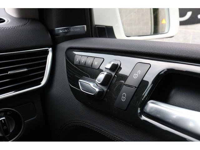 GLE350d 4マチックスポーツ レーダーセーフティP AMGスタイリングP 黒革シート 全席シートヒーター ナビ地デジ 360度カメラシステム ハーマンカードンS 電動Rゲート LEDヘッドライト PTS AMG20AW 2年保証(13枚目)