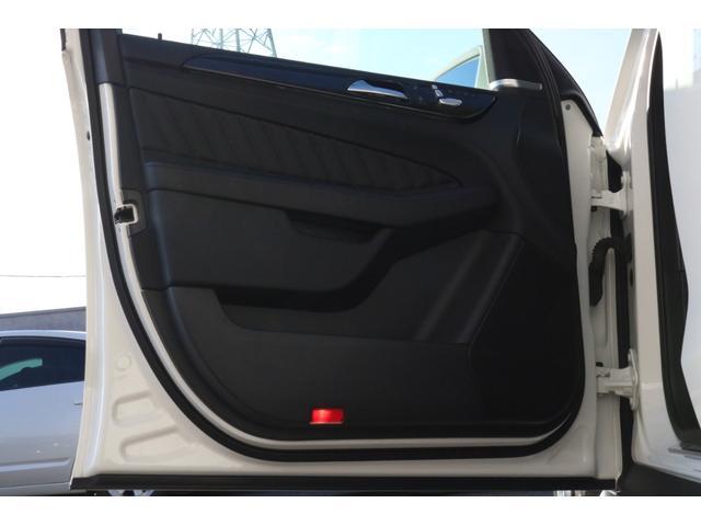GLE350d 4マチックスポーツ レーダーセーフティP AMGスタイリングP 黒革シート 全席シートヒーター ナビ地デジ 360度カメラシステム ハーマンカードンS 電動Rゲート LEDヘッドライト PTS AMG20AW 2年保証(29枚目)