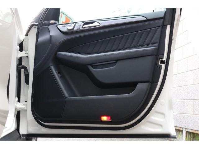 GLE350d 4マチックスポーツ レーダーセーフティP AMGスタイリングP 黒革シート 全席シートヒーター ナビ地デジ 360度カメラシステム ハーマンカードンS 電動Rゲート LEDヘッドライト PTS AMG20AW 2年保証(31枚目)