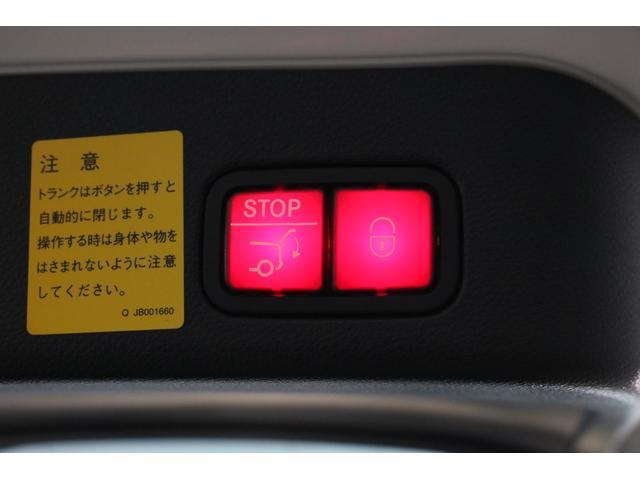 GLE350d 4マチックスポーツ レーダーセーフティP AMGスタイリングP 黒革シート 全席シートヒーター ナビ地デジ 360度カメラシステム ハーマンカードンS 電動Rゲート LEDヘッドライト PTS AMG20AW 2年保証(38枚目)